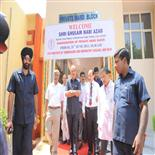 Inauguration Of Private ward Block
